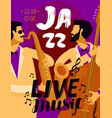 jazz placard music festival live music concept vector image vector image