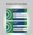 business card template in green and blue design vector image