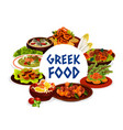 greek cuisine seafood vegetables and meat food vector image vector image