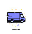 icon delivery van which for delivery or shipping vector image vector image