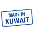 made in Kuwait blue square isolated stamp vector image vector image