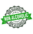 non alcoholic stamp sign seal vector image