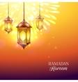 Ramadan Colored vector image vector image