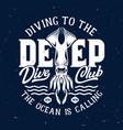 t-shirt print calamary or squid ocean creature vector image vector image