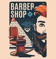 barbershop retro poster barber shop beard shaving vector image vector image