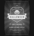 halloween celebration night party poster or flyer vector image vector image