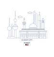kuwait city skyline vector image vector image