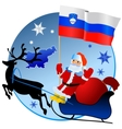 Merry Christmas Slovenia vector image vector image