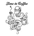 octopus with coffee cup vector image vector image