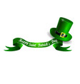 stpatrick s day banner with green hat vector image