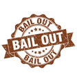bail out stamp sign seal