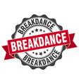 breakdance stamp sign seal