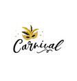 carnival banner with golden chic party elements vector image vector image
