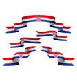 croatia insignia vector image vector image