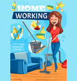 home cleaning clean house service vector image