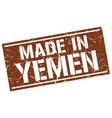 made in yemen stamp vector image vector image