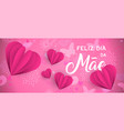Mothers day paper art web banner in portuguese vector image
