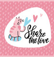 animal greeting card with pink cat lettering vector image