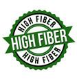 high fiber label or sticker vector image