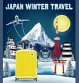 japan winter season flight travel with landmark vector image
