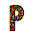 letter p in the russian style the style of vector image