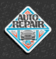 logo for auto repair vector image