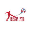 world cup in russia 2018 with player vector image