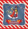 circus card with the mysterious magician vector image vector image