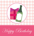 happy birthday card design vector image vector image