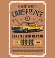 car repair service vintage auto garage station vector image vector image