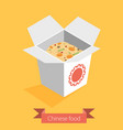 chinese restaurant opened take out box filled vector image vector image