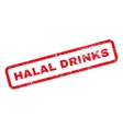 Halal Drinks Text Rubber Stamp vector image vector image