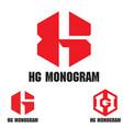 hg monogram logo set vector image vector image