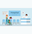 hospital reception interior flat poster vector image