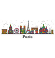 outline paris france city skyline with color vector image vector image