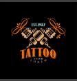 tattoo studio logo design template estd 1987 vector image vector image
