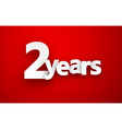 Two years paper sign vector image