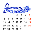 Calendar January 2014 vector image vector image