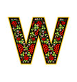 letter w in the russian style the style of vector image vector image