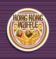 logo for hong kong waffle vector image