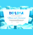 school education diploma with ice crystals vector image vector image
