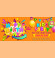 invitation for kids party on birthday vector image