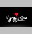 kyrgyzstan country text typography logo icon vector image vector image