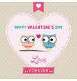 Romantic card29 vector image vector image