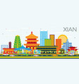 xian china skyline with color buildings and blue vector image vector image