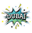 dubai comic text in pop art style vector image vector image