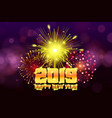 new year 2019 christmas festive colorful fireworks vector image vector image