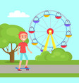 young skater boy with skateboard at amusement park vector image vector image