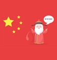 chinese santa clause in traditional ethnic clothes vector image