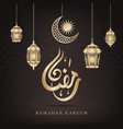 ramadan kareem glow arabic lantern vector image vector image